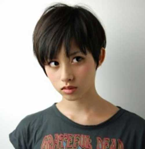 Korean Girl Dark Short Hairstyle