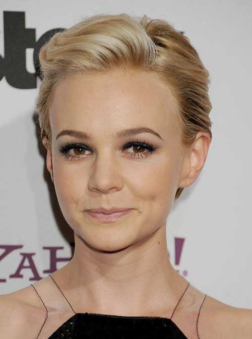 Best Celebrity Short Pixie Hairstyles